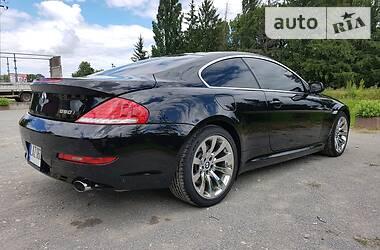 Цены BMW 650 Бензин