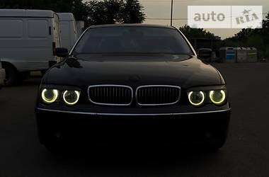 Цены BMW 745 Бензин