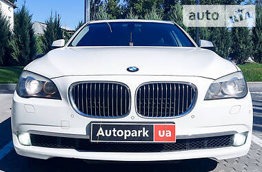Цены BMW 750 Бензин