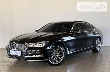 Цены BMW 760 Бензин