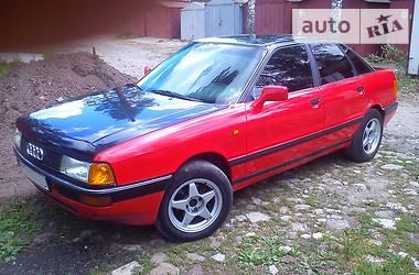 Цены Audi 90 Бензин
