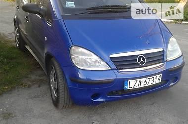 Ціни Mercedes-Benz A 140 Бензин