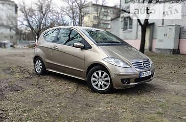 Цены Mercedes-Benz A 150 Бензин