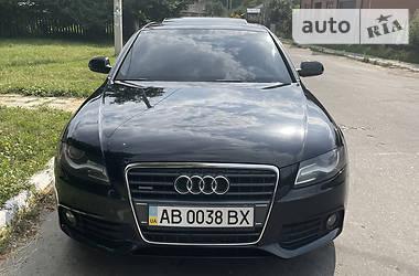 Цены Audi A4 Бензин