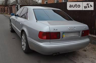 Цены Audi A8 Бензин