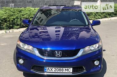Цены Honda Accord Coupe Бензин