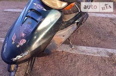 Цены Honda AF 27 Бензин