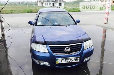 Цены Nissan Almera Classic Бензин