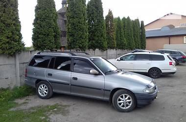 Ціни Opel Astra F Бензин