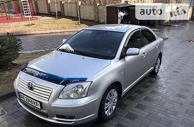 Цены Toyota Avensis Бензин