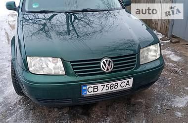 Цены Volkswagen Bora Бензин
