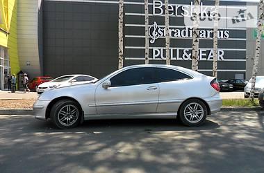 Цены Mercedes-Benz C-Class Бензин