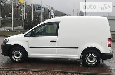 Цены Volkswagen Caddy груз. Бензин