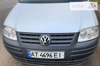Цены Volkswagen Caddy пасс. Бензин