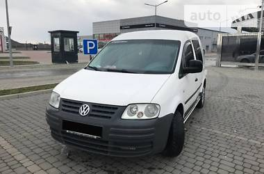 Ціни Volkswagen Caddy пасс. Бензин