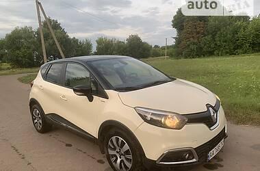 Цены Renault Captur Бензин