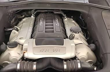 Цены Porsche Cayenne Бензин