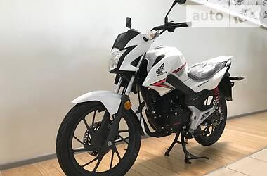 Цены Honda CB Бензин
