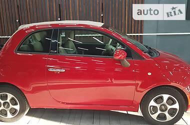 Цены Fiat Cinquecento Бензин