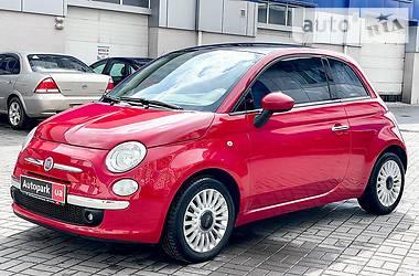 Ціни Fiat Cinquecento Бензин