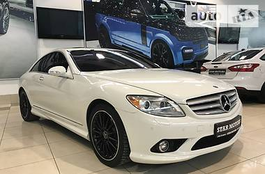 Ціни Mercedes-Benz CL 500 Бензин