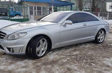 Цены Mercedes-Benz CL 500 Бензин