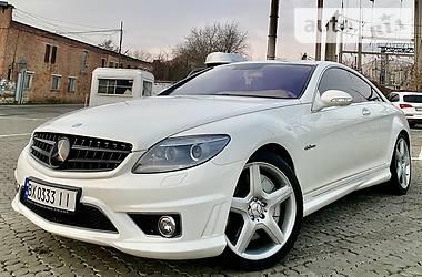 Цены Mercedes-Benz CL 63 AMG Бензин