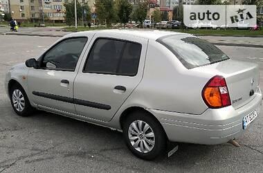 Цены Renault Clio Symbol Бензин