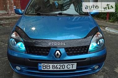 Цены Renault Clio Бензин