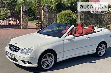 Ціни Mercedes-Benz CLK 200 Бензин