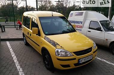Цены Opel Combo пасс. Бензин