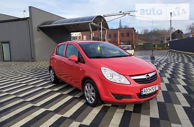 Цены Opel Corsa Бензин