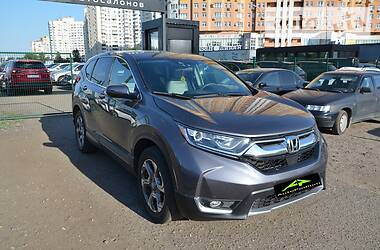 Цены Honda CR-V Бензин