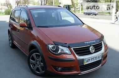 Ціни Volkswagen Cross Touran Бензин