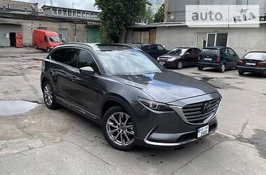 Цены Mazda CX-9 Бензин