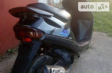 Цены Honda Dio AF 28 Бензин