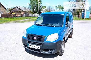 Ціни Fiat Doblo груз. Бензин