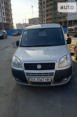 Цены Fiat Doblo Panorama Бензин