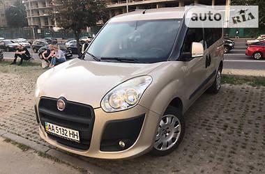 Цены Fiat Doblo пасс. Бензин