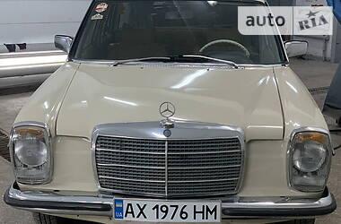 Ціни Mercedes-Benz E 230 Бензин