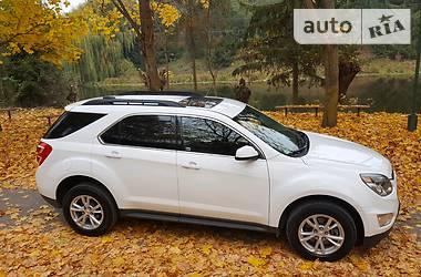 Цены Chevrolet Equinox Бензин