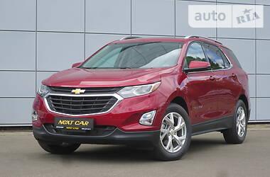 Ціни Chevrolet Equinox Бензин