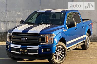 Цены Ford F-150 Бензин