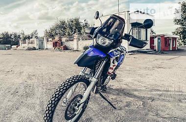 Цены BMW F 650 Бензин