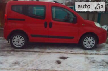 Цены Fiat Fiorino пасс. Бензин