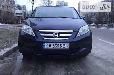 Цены Honda FR-V Бензин