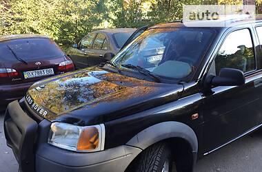 Ціни Land Rover Freelander Бензин