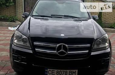 Ціни Mercedes-Benz GL 450 Бензин