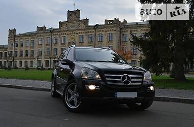 Цены Mercedes-Benz GL 550 Бензин