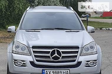 Ціни Mercedes-Benz GL 550 Бензин